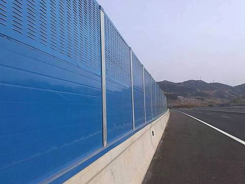 Perforated Noise Barrier Absorbs Traffic and Machine Noise